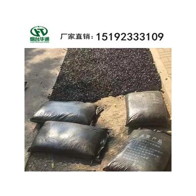 安徽淮北速凝沥青冷补料固化时间短强度上的快