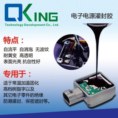 电子导热灌封胶产品  LED电子胶 导管胶