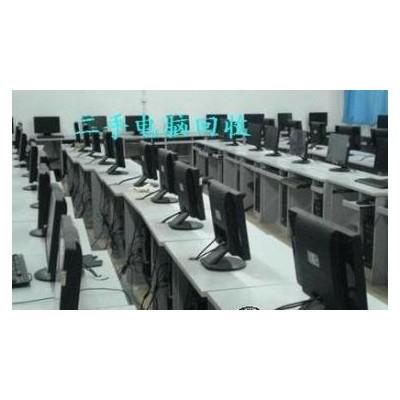 黄埔区茅岗路回收旧办公电脑公司