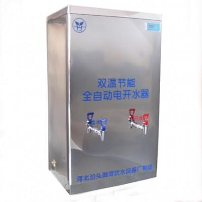 广场380V3N立式冷热节能饮水机专业设计