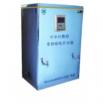 家用380V3N立式冷热节能饮水机厂家直销