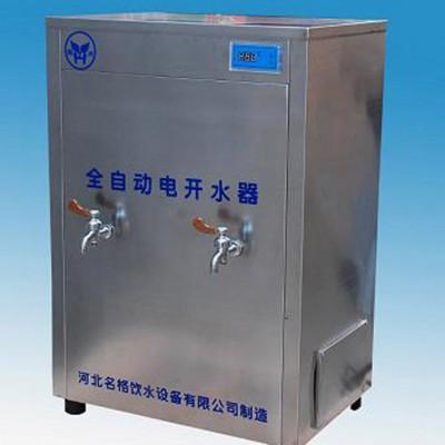 工厂升级版380V3N立式冷热节能饮水机
