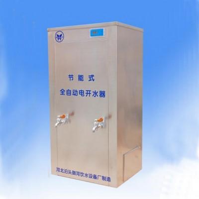 温热380V3N立式冷热节能饮水机信誉保证