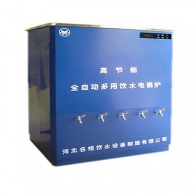 380V3N立式冷热节能饮水机厂家直供