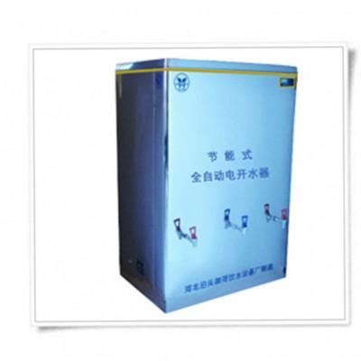 整体方形380V3N立式冷热节能饮水机优质销售