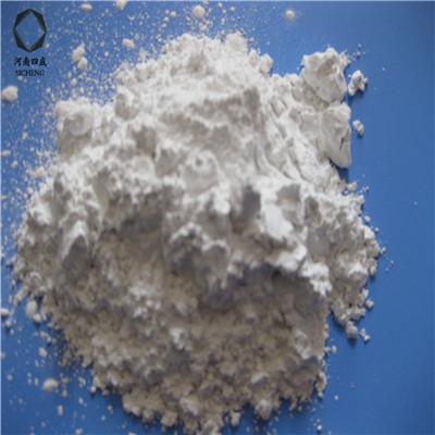 白刚玉微粉 抛光用多种研磨刚玉 磨料刚玉 规格多白刚玉