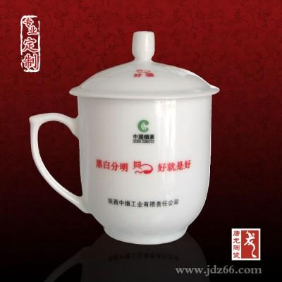 景德镇陶瓷杯子 陶瓷办公杯定做