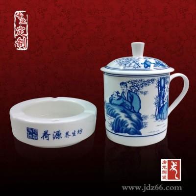 景德镇礼品杯加字 定做陶瓷茶杯厂家