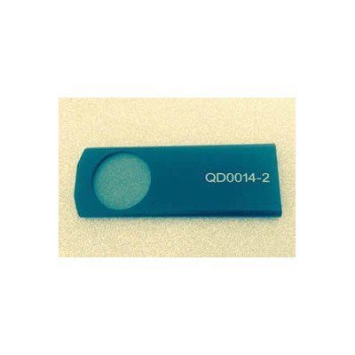 透射式烟度计标准物质GBW(E)130317