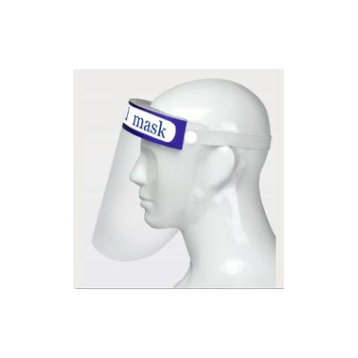 医疗器械文号医用隔离面罩生产厂家