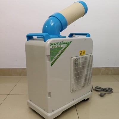移动冷气机 冬夏工业冷气机 SAC-18