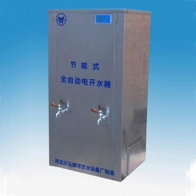 400x570X1100不生锈三温饮水机厂家直销