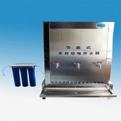 名格供应370x400X850三温饮水机专业设计
