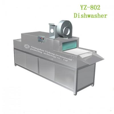 YZ-802全自动商用洗碗机 网带平放式
