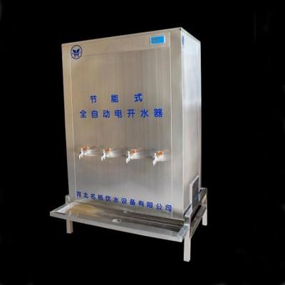 温室400x570X1100三温饮水机厂家推广