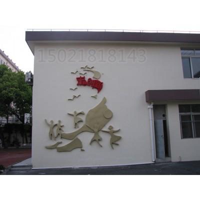 池州校园文化主题浮雕 不锈钢拉丝效果完工图