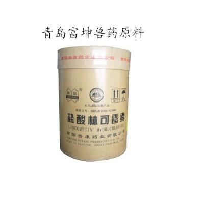 清远兽药原料盐酸林可霉素(洁霉素)原粉水产药