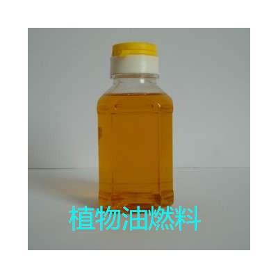 植物油燃料配方 植物油燃料实体厂家