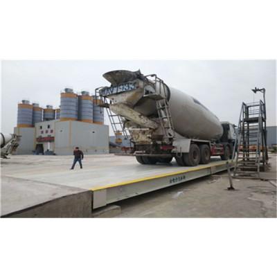 常州30年专注生产60-150吨电子地磅厂家