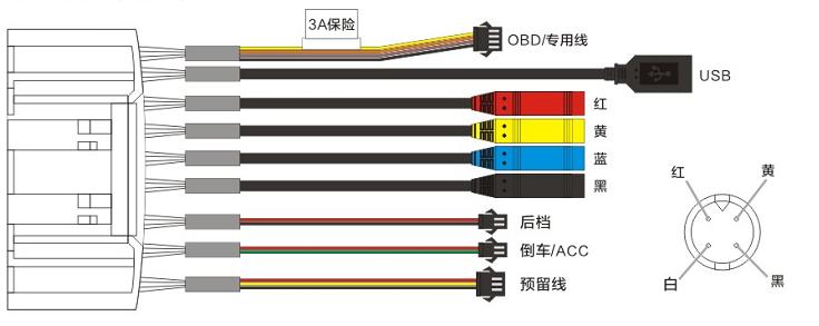 汽车电控智能调光膜如何安装? 安装视频接线图解