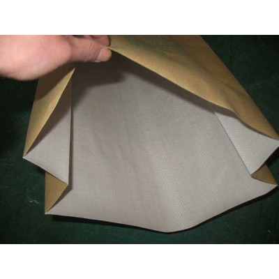 山东生产UN出口危包证牛皮纸袋厂家-提供出口商检性能单证