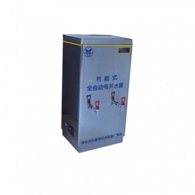 名格供应双色开关电开水器产品图片