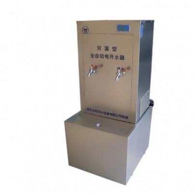 平直控制板电开水器型号定制