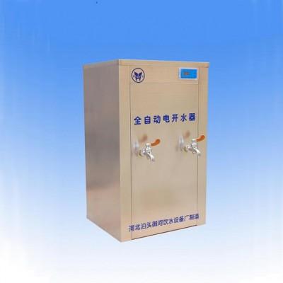 1千L平直控制板电开水器专业生产