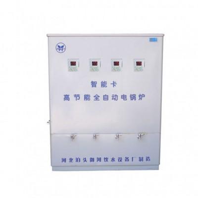 广式定时加热电热水器型号定制