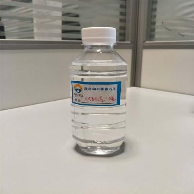 特供双环戊二烯品质优良国企生产