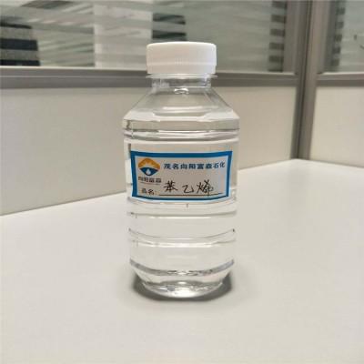 苯乙烯几种生产工艺的优劣比较