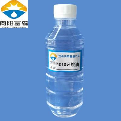 4010环烷油高粘度白油高新产品使用