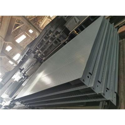 丹阳10-60吨小型电子地磅设备大促销