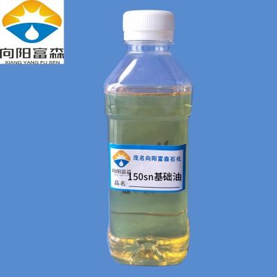 150SN基础油简述和基本特性