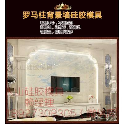 树脂花盆硅胶模具 玻璃钢花盆硅胶模具