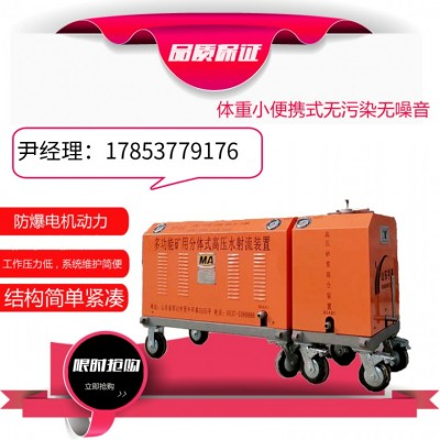 便携式水切割机设备 化工小型水切割机 油罐数控水切割机装置