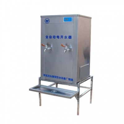 智能防干烧超大容积式热水器厂家专卖