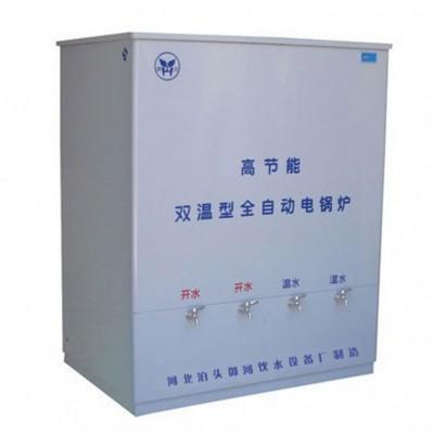 节能304不锈钢饮水机生产定制