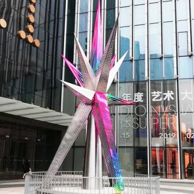 扬州商业街三角拼接镂空雕塑 不锈钢抽象七彩景观摆件