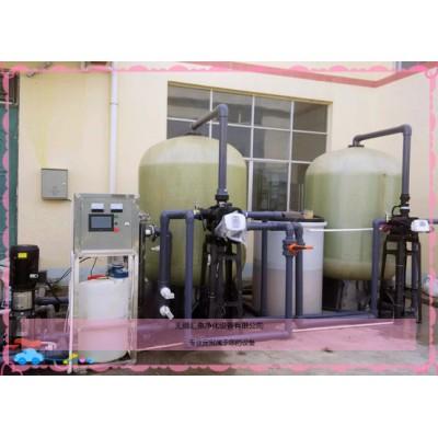杭州写字楼公寓生活供应环保汇泉定制全自动软化水设备
