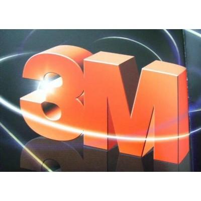3M92#深圳3M经销商