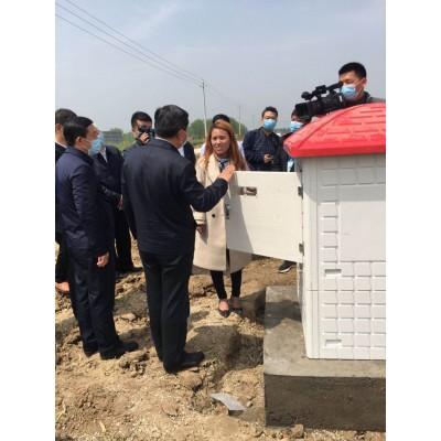 机井灌溉射频控制器灌溉数据上传系统