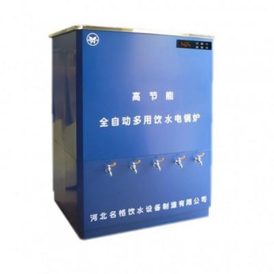 古屋100x450X1290cm超大容积式热水器厂家出售