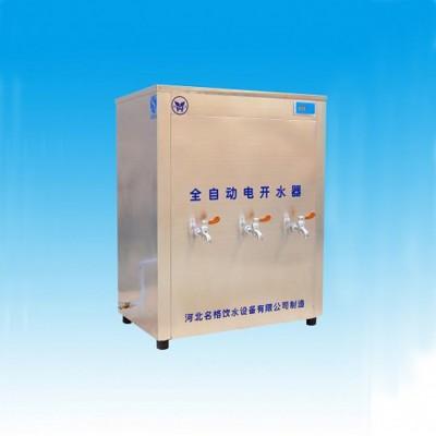 木屋室内大容量温热过滤电开水器厂家定制