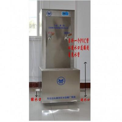 木屋温热过滤电热水器专业大量供应