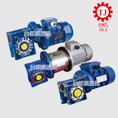 RV50伺服步进电机 RV伺服减速机 方法兰蜗轮蜗杆减速机