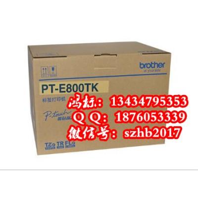 兄弟PT-E800TK标签PVC套管线标打印机