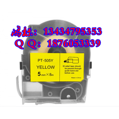 LM-390A打号机色带CH-IR300B