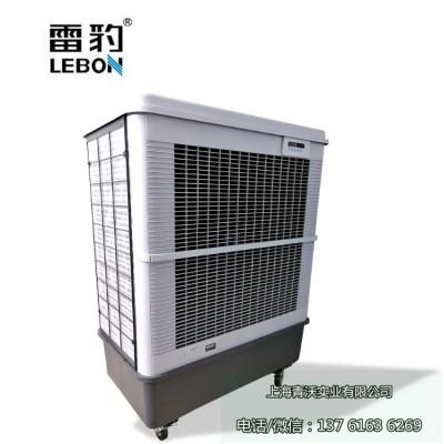 宁波雷豹冷风机 工业移动空调 厂家直销