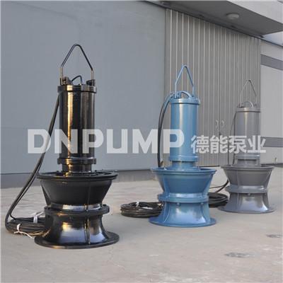 潜水轴流泵安装及运转注意事项,天津厂家